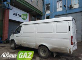 установка ГБО на Газель 2705