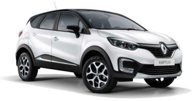 установка ГБО на Renault Kaptur