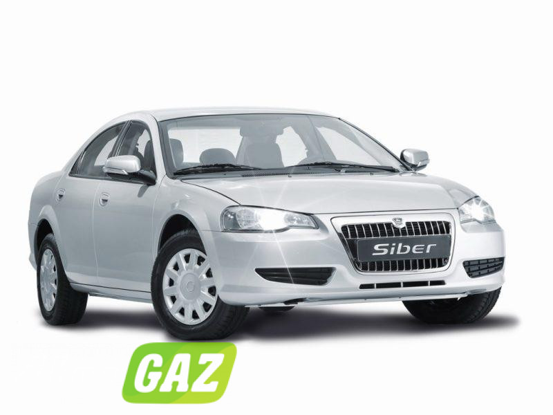 установка ГБО на ГАЗ Volga Siber