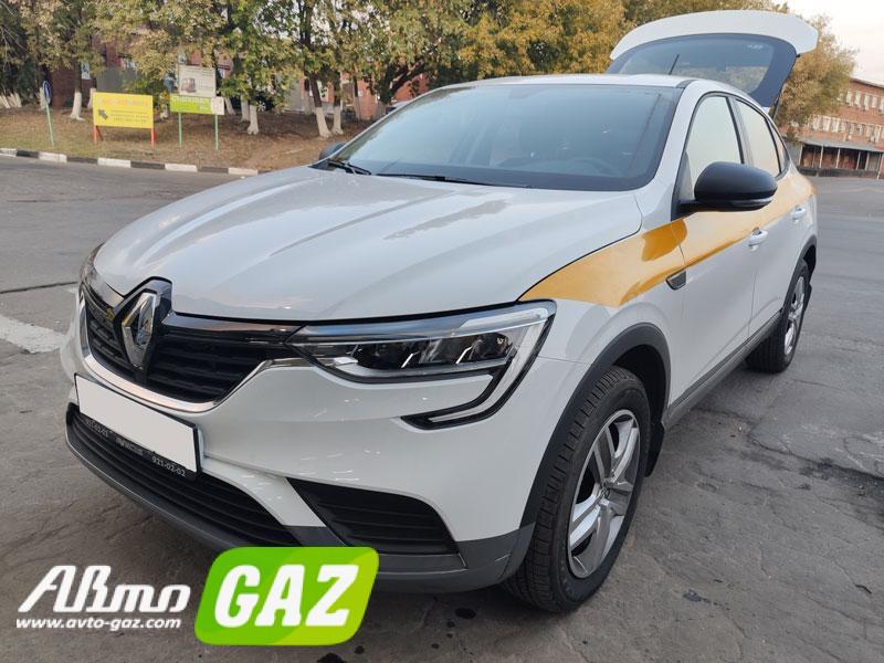 Установка газа на Renault Arkana