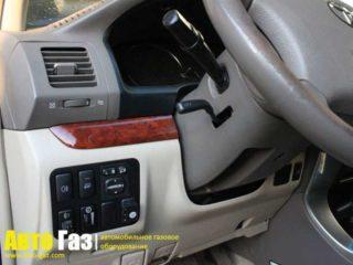 Газовое оборудование на Toyota Land Cruiser Prado 120.
