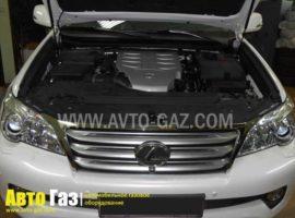 Газ на Lexus GX460.