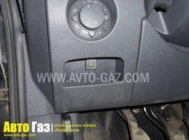 Газовое оборудование на Opel Corsa.