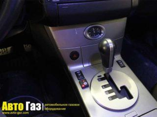 Газовое оборудование на Infiniti FX45.