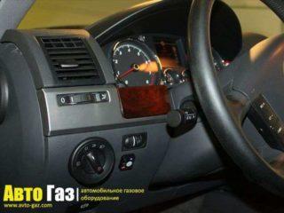 ГБО на Volkswagen TOUAREG 3.2.